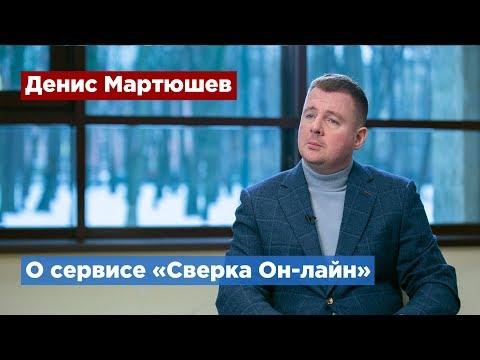 Новый сервис позволит петербургским бизнесменам проверить задолженности