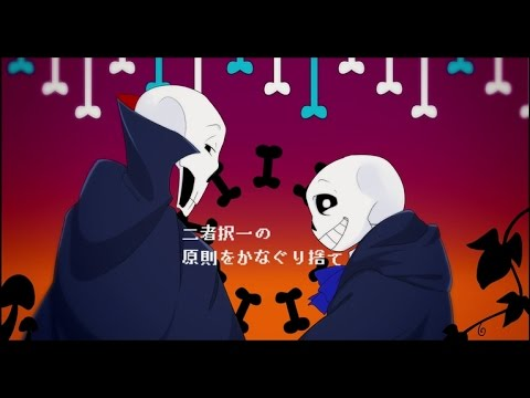 【UTAU】trick and treat【Sans/Papyrus】