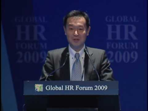 GHRF 2009: SCM for global human capital Linking Strategy, Talent Management, IT
