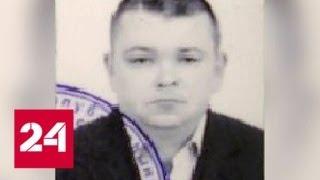 В Уфе у Полицейского Нашли Несметные Богатства - Россия 24 | Криминальные Новости Коррупция