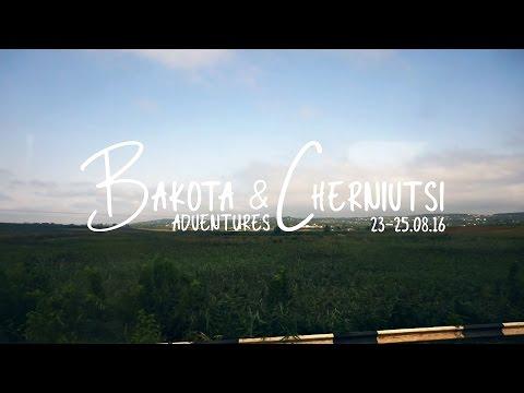 Travel time! #3 - Bakota & Chernivtsi adventures