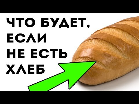 ОБ ЭТОМ МОЛЧАТ!