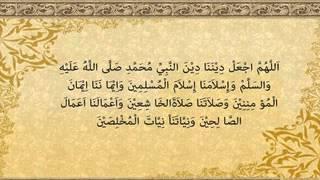 Solat - Doa Selepas Solat Dengan Teks Bacaan