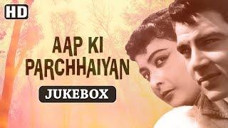 Aap Ki Parchhaiyan [1964] Songs | Dharmendra,Shashikala,Supriya Choudhury | 60's Superhit Hindi Song