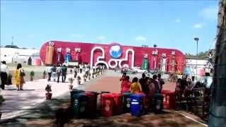 हिंदी गान (Hindi Gaan) - विश्व हिन्दी सम्मेलन के दौरान प्रचारित 'हिंदी भाषा गान'