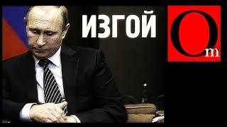 Истоки и причины российского саморазвала