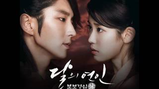 Download 첸, 백현, 시우민 (EXO) - 너를 위해 (For You) (Audio) [Moon Lovers OST Part.1] Mp3
