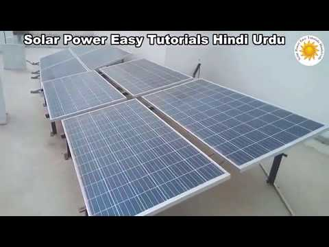 A Razzaq300 watts solar system for tailor shop in pakistan karachi abdul razzaq