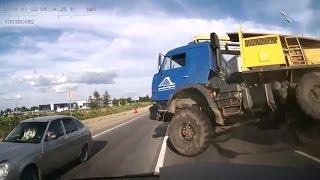 Подборка аварий и ДТП за ИЮЛЬ 2015 #2 - Car Crash Compilation JULY 2015