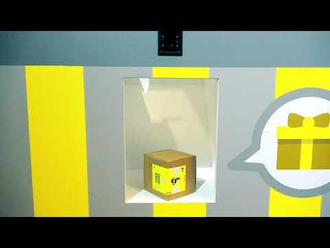 動力與機械廳 智慧製造專區影片展廳環境導覽影片
