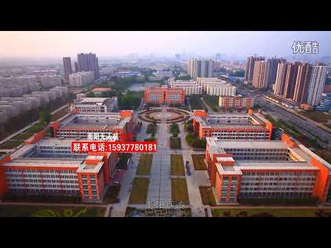 Nanyang City, Henan Province, China中国河南省南阳市  航拍河南南陽