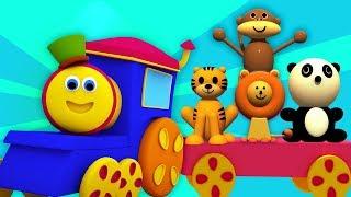 боб животные поезд | изучать животных имена | обучающие видео для детей | Bob Animals Train