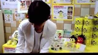 YouTube Captureから ひよの山の靴下を紹介後、平井理央さんが人気のス...