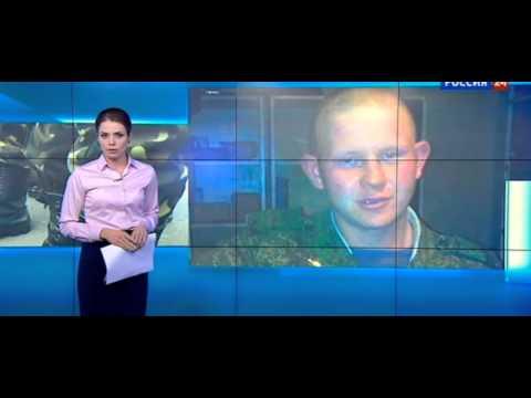Вести-Чита.Ру Военнослужащий расстрелял семью в Армении