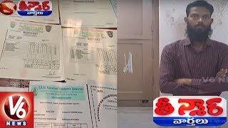 MBA Gold Medalist Held In Making Fake Educational Certificates |Teenmaar News | V6 News
