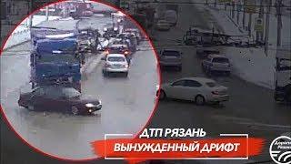 ДТП в Рязани ''ВЫНУЖДЕННЫЙ ДРИФТ''    (Московское ш. - Путепровод)