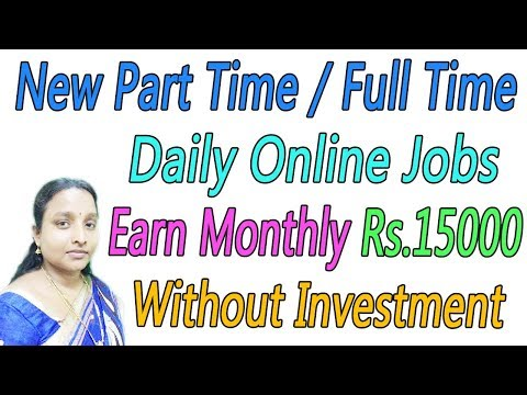 New Part Time / Full Time Daily Online Jobs Earn Monthly Rs.15000 Without Investment in Tamil