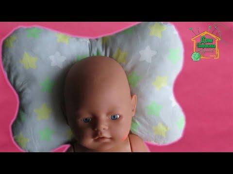ПОДУШКА для новорожденных ОРТОПЕДИЧЕСКАЯ своими руками от SvGasporovich