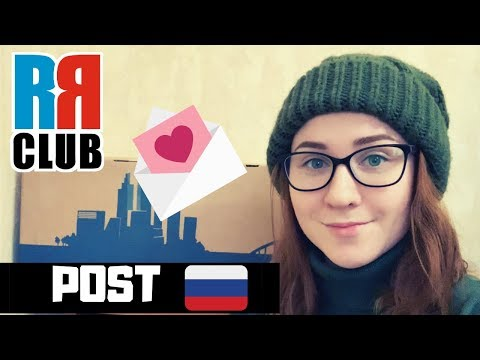 Russian POST office – How to send a package in Russia