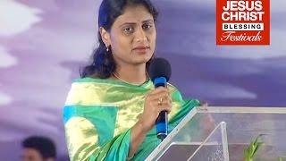 Bro Anil Kumar - Vijayawada meetings - Video Message