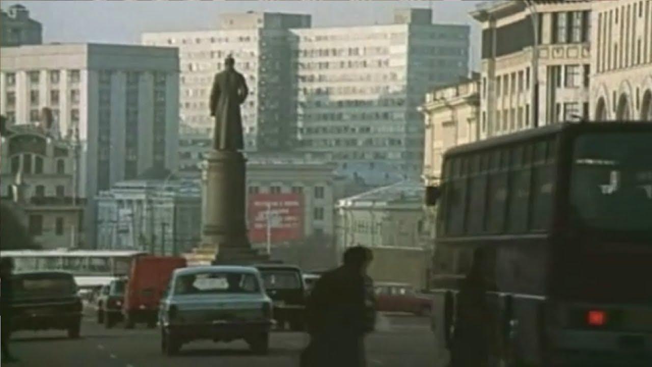 Москва, СССР през 80-те години! Ето как изглеждаше днешния мегаполис преди 40 години!