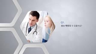 [DesignMed 이담미디어] 구리백내과 QnA