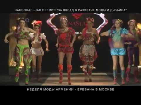 ARMENIAN & YEREVAN FASHION WEEK 2010 In Moscow