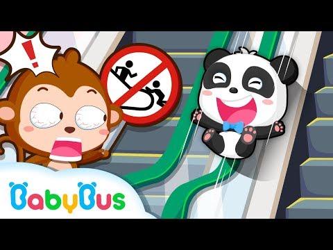 Baby Panda, Don't