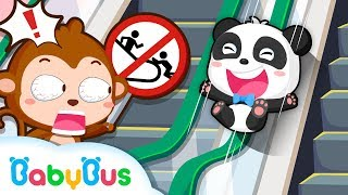 Baby Panda, Don't Play on Elevator | Kids Safety Tips | Super Panda Rescue Team | BabyBus
