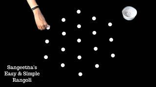 Very Simple Kolam Design with 5X3 Dots ☆ Easy Rangoli ☆ Kolam ☆ Muggulu ☆ Easy & Simple Rangoli