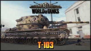 T-103 Premium - World of Tanks [deutsch