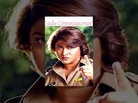 Lady Commissioner | Malashree, Sudhir | Kannada Full Movie
