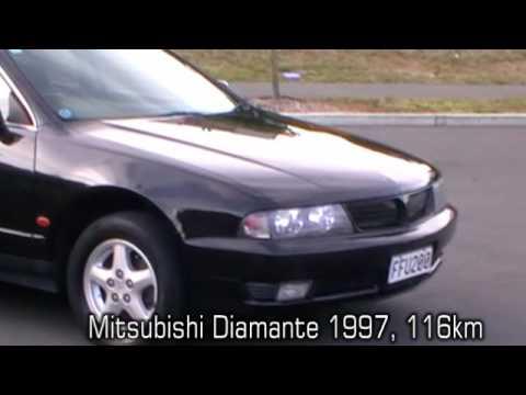 Mitsubishi DIAMANTE CM 1992 三菱 ディアマンテ | Doovi