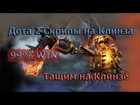 dota 2 how to play natures prophet 7.08 2018