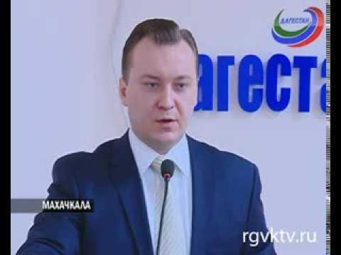 В Дагестан приехала комиссия из Федеральной службы по надзору в сфере образования и науки