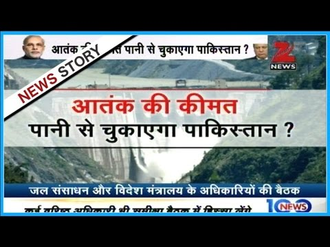 Review meeting on Sindhu Water agreement to take place under PM Modi's leadership today
