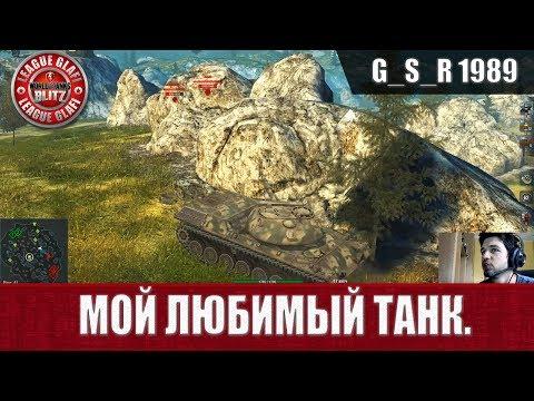 видео: wot blitz - Мой любимый танк.leopard pt a - world of tanks blitz (wotb)