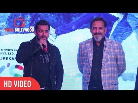 Salman Khan Praising Mahesh Manjrekar | Rubik's Cube Album Launch