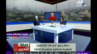 حسام بدراوي: السياسة الأمريكية تراكمية .. فيديو