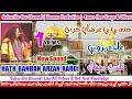 Hath ban ban arzan kardi  abida parveen  qalandri dhamal  new manqbat  201920