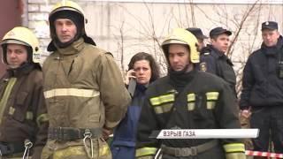 Названа предварительная причина взрыва газа в многоэтажке Ярославля