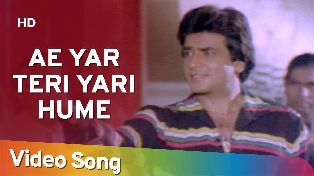 Ae Yar Teri Yari Hume (HD) | Waqt Ki Deewar | Sanjeev Kumar | Jeetendra | Kishore Kumar Hits