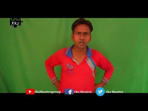 Acting Tips Video : ऐसे शूट होता है फिल्म ऑडिशन, देखें वीडियो