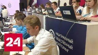 В Москве началось политическое онлайн-шоу