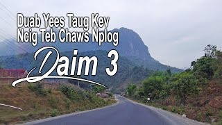 SUAB HMONG TRAVEL: EP 03 - Duab yees taug kev ncig teb chaws nplog (Scenery on the road in Laos)