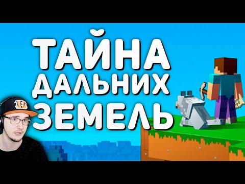 Самые лучшие истории, рекорды и факты игровой индустрии. Minecraft, GTA 5 ► БУЛДЖАТь | Реакция