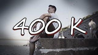 ДОМЕР - 400К (КЛИП) [Prod. AstroKai]