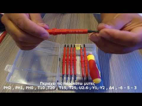 Electricians screwdriver set ( ebay - China )
