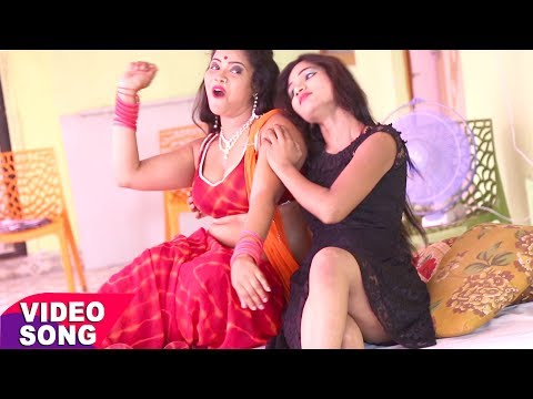BHOJPURI NEW टॉप हिट गाना 2017 - चाट गईल होठलाली - Naveen Sawan - Bhojpuri Hit Songs 2017 new