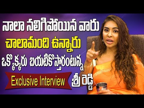 SRI REDDY Personal experiences in getting into Film Industry   Sri Reddy Exclusive Interview  Y5 tv 